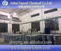 Propylene Glycol (PG/MPG) Pharm grade