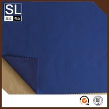premium bonded fleece fabrics for leisure wear