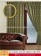2014 Hot Sale Elysees Style Jacquard Curtain