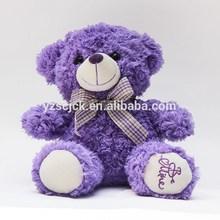 Lavander teddy bear/Cuddly bear toy