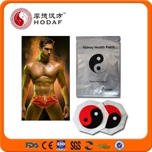 New product 2015 factory wholesale natural chinese male enhancement products