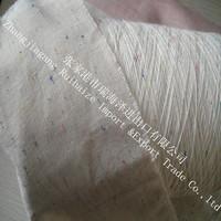 97% cotton 3% polyester nep yarn for t shirt yarn fancy yarn 32S/1