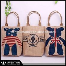 Eco-Friendly Waterproof Cartoon Hand Bag Reusable Shopping Bag