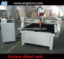 precision & high effiency ,economical ,speed multi-function ,automatic CNC plasma cutting machine for metal sheet plasma cutter