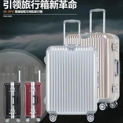 2015 new desgin aluminium luggagge 20.24.26.29inch trolley luggage