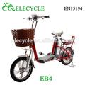 دراجة كهربائية المدينة الصينية بأسعار منخفضة