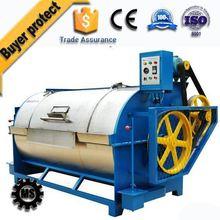 Automatic automatic carpet washing machine