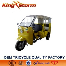 OEM high quality 150cc air cool China 3 wheel tricycle passenger three wheeler for sale