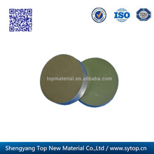 Metallurgy die mould cobalt ingots---CI008