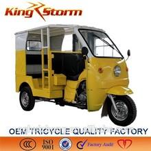 OEM high quality 150cc air cool China 3 wheel tricycle/ passenger three wheeler used