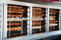 Gas BBQ chicken/duck/pig roaster machine Burner (HD220)