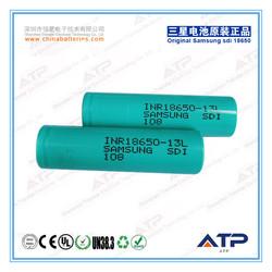 18650 li-ion battery battery / rechargeable battery 3.6v 1300mah / 3.6v li-ion battery 1300mah