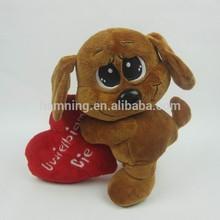 24cm brown dog plush toys with heart shape cushion