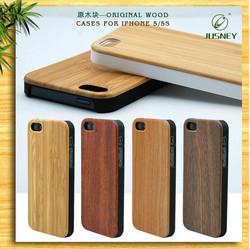 wood case for iphone 5s/for iphone 6/for iphone 6 plus with engraving logo