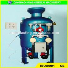 HQ0250A-II Intermittent double nozzle wet sand blasting pot