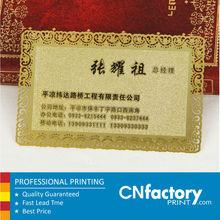 die cut metal business card metal gift card visiting card metal