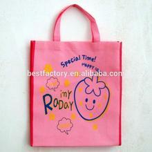 Laminated Non Woven Shopping Bag Non Woven Bag Making Machine India