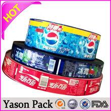 YASON detergent bottle labelrfid label printerlabel of digital thermometer