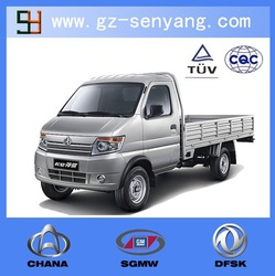 CHANA mini truck for SHENQI Q20
