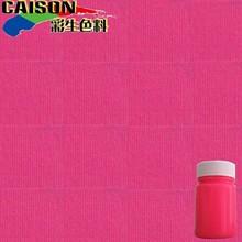 Fluorescent pigment color paste CTH-0001B Fluorescent Cerise