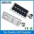 Alto poder inteligente solar de la calle precio del sistema de iluminación
