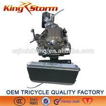 China supplier three wheel motorcycle engine 250cc zongshen
