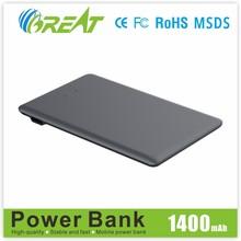 Shenzhen factory mobile portable power pack 1400mah