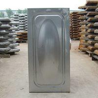 Best quality promotional 400l split solar water tank