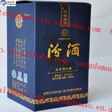 good quality Cardboard packaging wine glass gift box