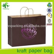 Printing large shopping kraft paper bags china a3 paper bag