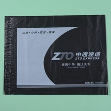 clothes post packaging plastic bags korean styles