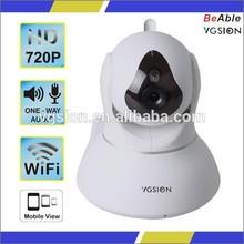Free Speed Dome IR CCTV Camera Plug and Play IP Camera