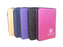 bright coloured PU leather quran book cover with zipper