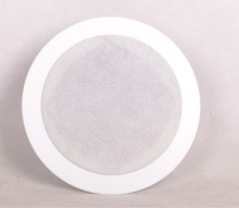Music ceiling speaker Coaxial Crossover 40W Ceiling Speaker