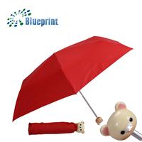 cute plastic bear handle 3 fold umbrella latest kids gift items