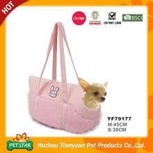 Soft Fleece Cute Pink Side Open Dog Carrier