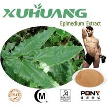 Epimedium sagittatum seeds/icariin 50% 60% 80% 98% epimedium extract/epimedium extract powder