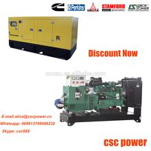 2015 Trade Assurance 50kva with cummins engine diesel generator 3 phase