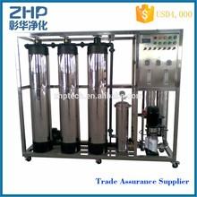 ZHP-PW reverse osmosis lab 3500L/h
