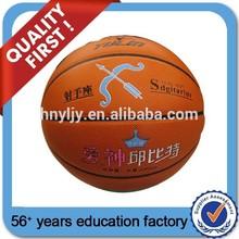 New Design Basketball New Design