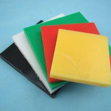 White Black Colored Polyethylene HDPE Sheets