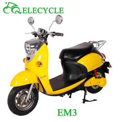 China brushless motor electric motorcycle for sale