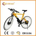 250w brushless hub motor bike bmx