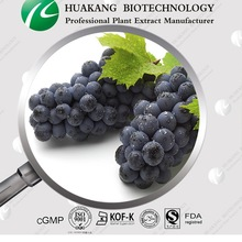 grape seed extract cream, cosmetics extract,organic grape seed extract