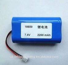 A li ion battery 7.4v/li-ion battery 7.4v for LED Light /Solar Street Light