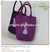 high quality color wool /polyester felt bag