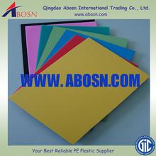 UHMWPE Plastic sheet high density polyethylene extruded sheet