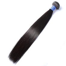 Free Shipping 16 18 20 Inch 7A Young Donor Virgin Hair High Quality Peruvian Hair