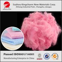 supplier of top grade PET polyester short cut fibre