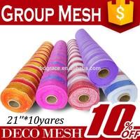 Alibaba china supplies decorative holiday mesh ribbon for flower wrapping mesh